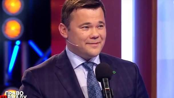 Богдан считает шуткой петицию об отставке Зеленского