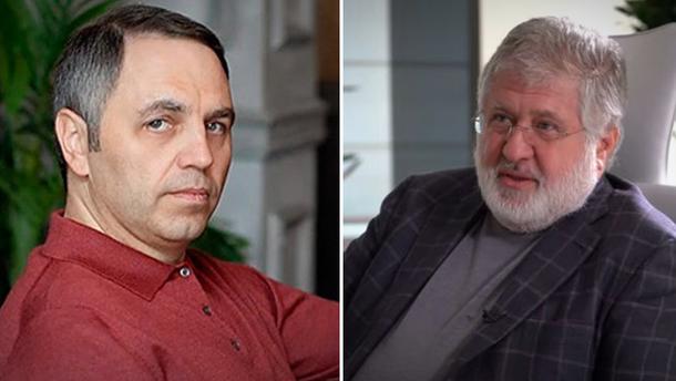 Андрей Портнов и Игорь Коломойский