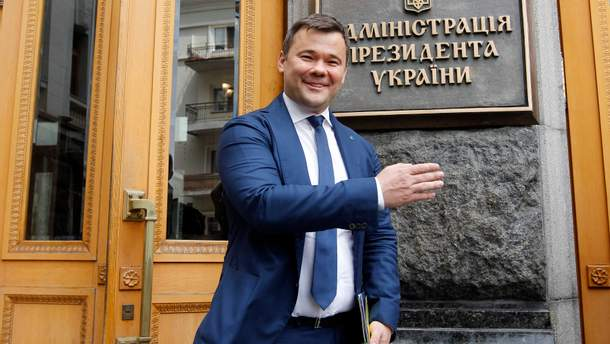 Богдан розповів, чому очолив Адміністрацію Зеленського
