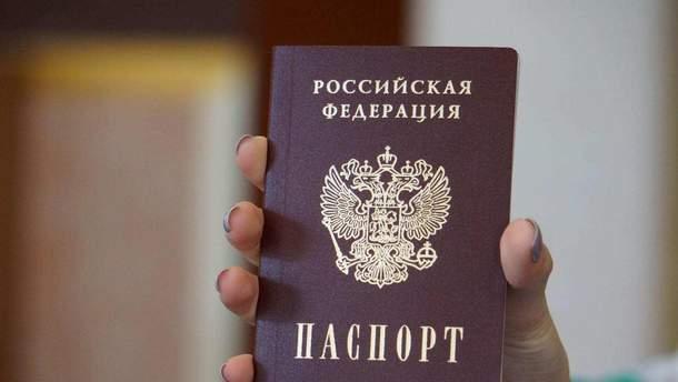 Российские паспорта на Донбассе: РФ решила пометить тех, кто лоялен к ней