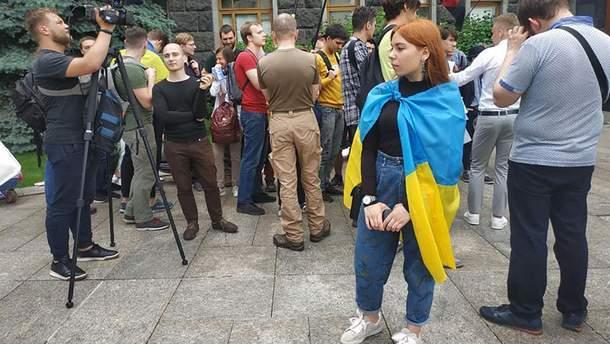 Активисты митингуют под Администрацией Президента: основные требования к Зеленскому