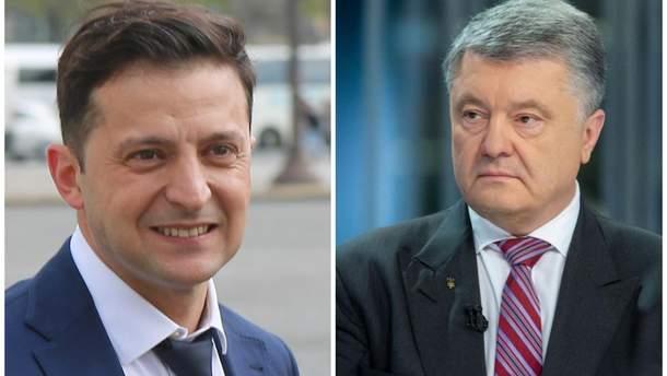 Зеленский отменил два указа Порошенко и возобновил Артеменко в Нацсовете
