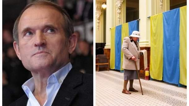 Главные новости 24 мая: выборы в Раду, Медведчук больше не будет представлять Украину