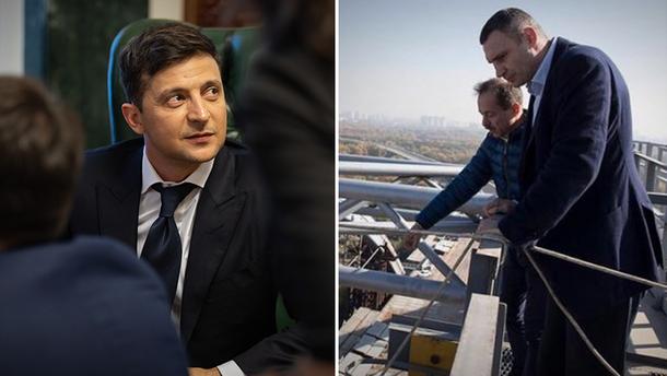Новости Украины 26 мая 2019 - новости Украины и мира