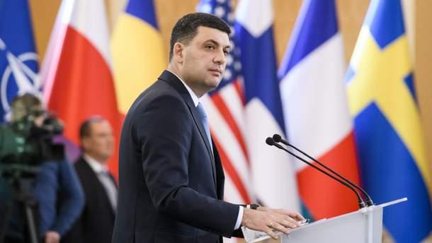 Відставка Гройсмана: прем'єр пояснив своє рішення