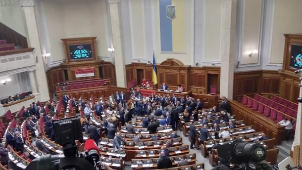 Розпуск Верховної Ради