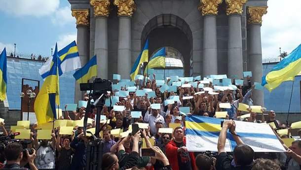 Под Радой устроили акцию в поддержку плененных Россией моряков