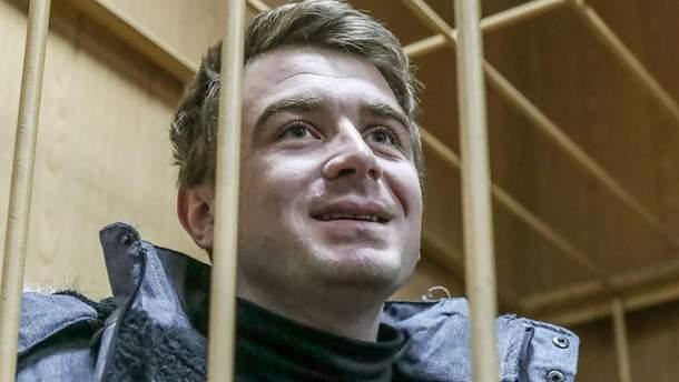 Він зробив так, як мав зробити кожен, – мати полоненого українського моряка Небилиці