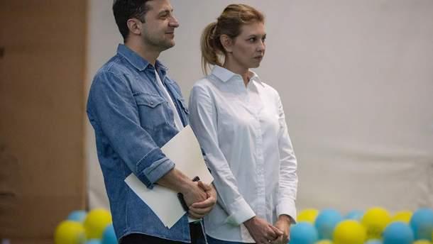 Зеленський з дружиною на відкритті 11-го спортивно-терапевтичного табору Міжнародної антинаркотичної асоціації