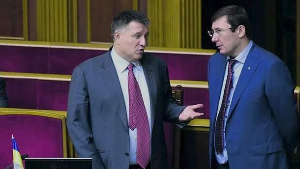 За що мають бути покарані Аваков та Луценко