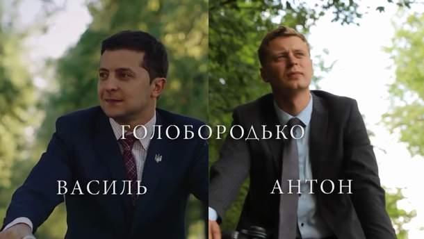 Голобородько VS Зеленський: якими діями встиг розчарувати новий президент