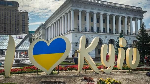 Українські політики привітали Київ з Днем міста