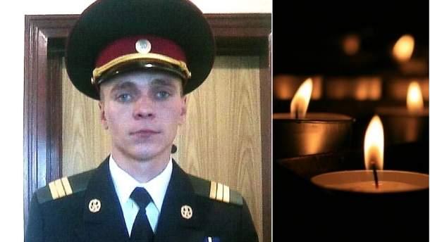 На Донбассе погиб украинский военный Александр Пузиков