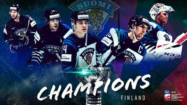 Фінляндія виграла чемпіонат світу з хокею, обігравши у фіналі Канаду