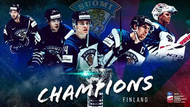 Финляндия выиграла чемпионат мира по хоккею, обыграв в финале Канаду