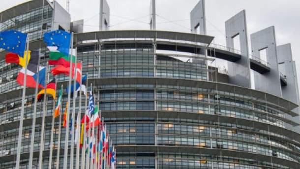 Прогноз результатов выборов в Европарламент