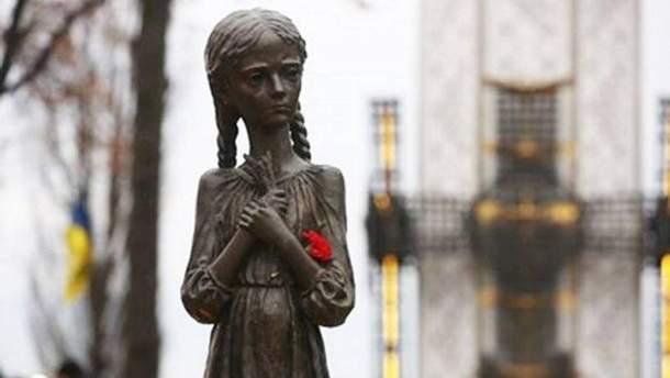 Німецький парламент повинен розглянути петицію про визнання Голодомору геноцидом