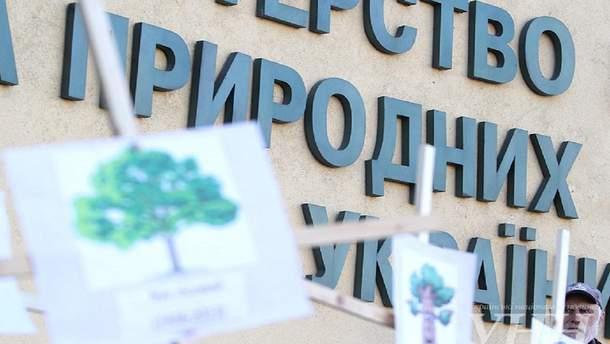 Экологи передали министру европейские примеры внедрения экологического налога, – СМИ