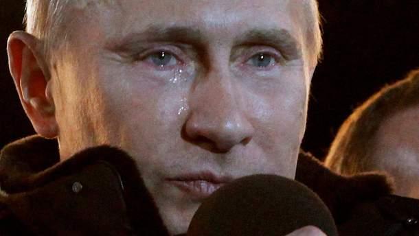 Доверие к Путину опять поехало вниз