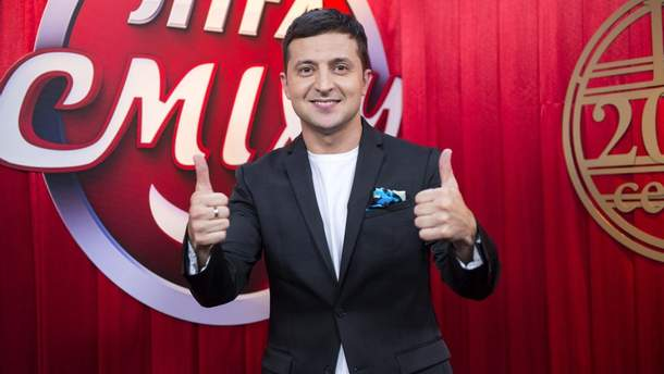 Володимир Зеленський раніше був ведучим шоу