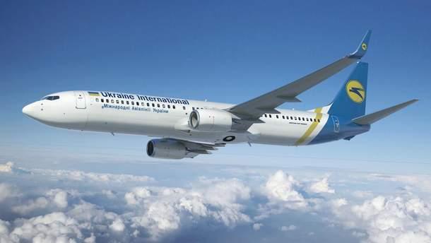 Літак МАУ забув частину пасажирів в аеропорту