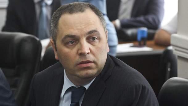Портнов подал в ГБР уже четвертое заявление против Порошенко