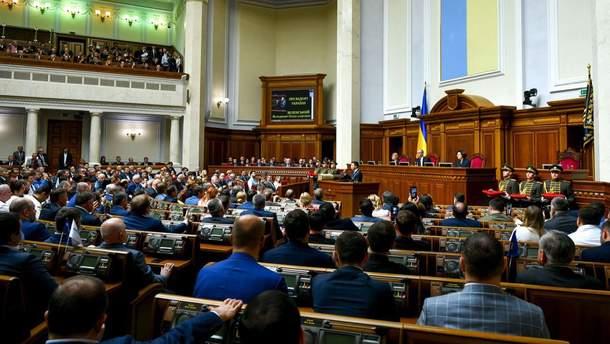 Як співпрацюватимуть президент Зеленський і Верховна Рада