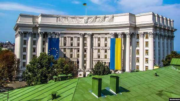 МЗС готує ноту до Росії через звільнення військовополонених моряків