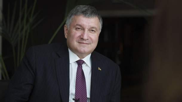Аваков поговорил с Зеленским