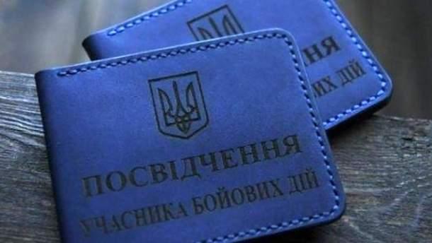 Рада провалила голосование за дополнительный отпуск УБД
