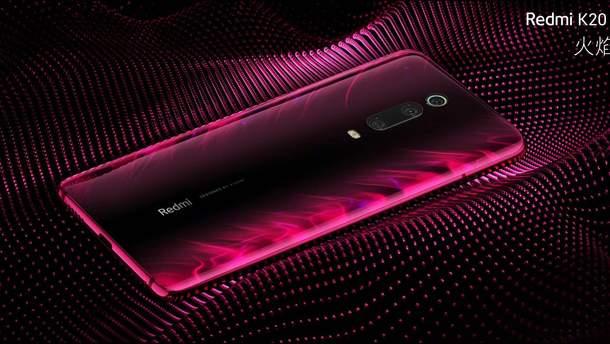 Xiaomi Redmi K20 та Redmi K20 Pro: характеристики і ціна