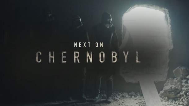 Чернобыль 4 серия HBO - промо и трейлер 4 серии - смотреть онлайн