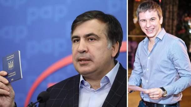Новости Украины 28 мая 2019 - новости Украины и мира