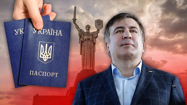 Міхеїл Саакашвілі повертається в Україну