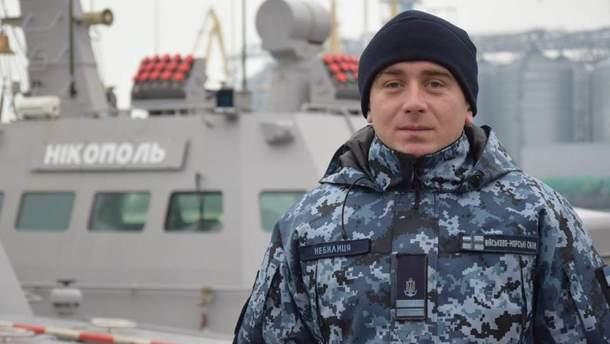 Богдан Небилиця