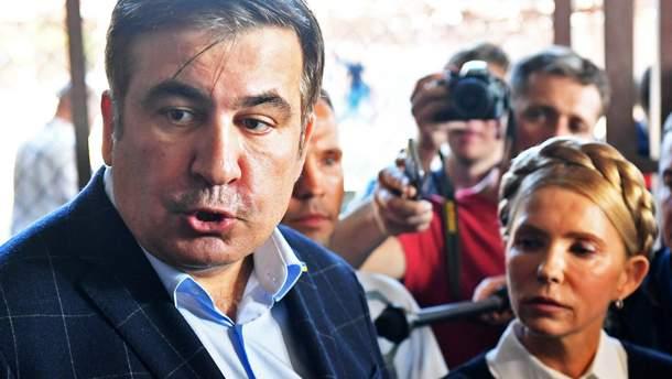 Это мина замедленного действия, – Фесенко о возвращении Саакашвили