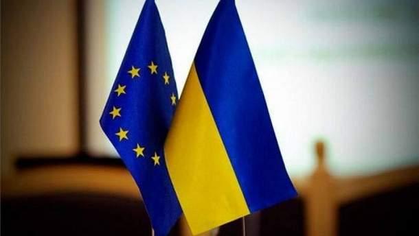 Евросоюз готов продолжить оказание поддержки Украины