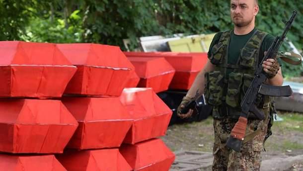 Бойовики на Донбасі зазнали втрат