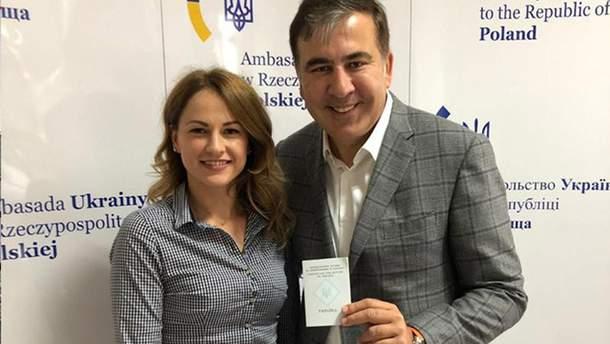 Саакашвили получил удостоверение личности на возвращение в Украину