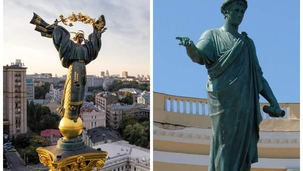 Ціни на квартири у новобудовах Одеси та Києва