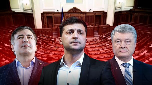 Михаил Саакашвили снова возвращается в Украину