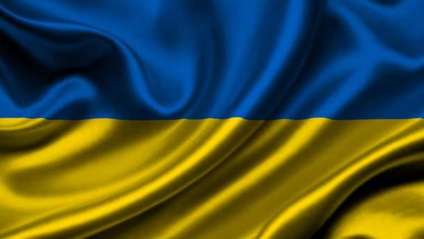 Новости Украины 29 мая 2019 - новости Украины и мира