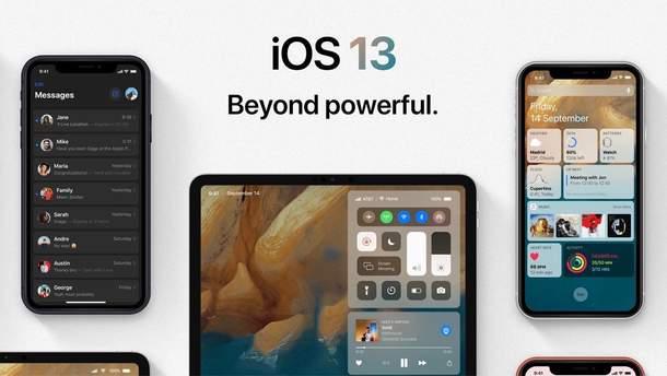 Деталі про iOS 13