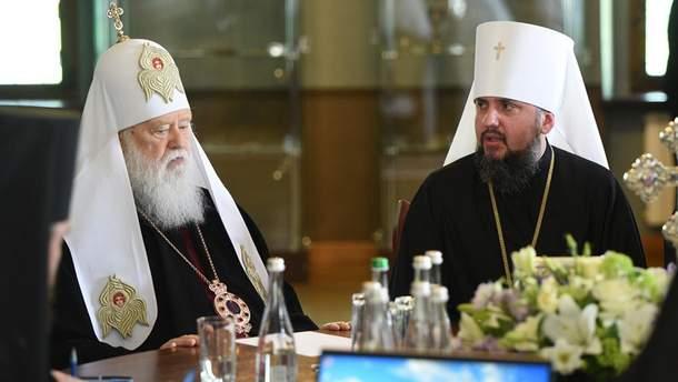 Епіфаній видав указ, який оголошує недійсними документи Філарета про УПЦ КП