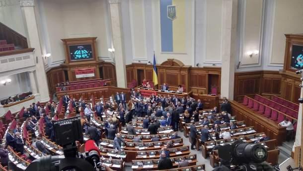 Сесійний зал Верховної Ради, ілюстративне фото