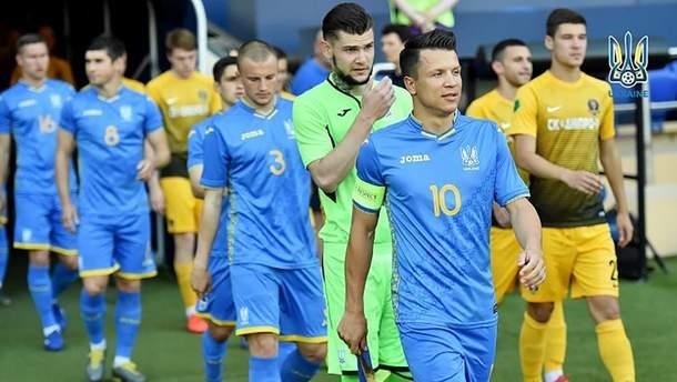 Збірна України зіграли товариський матч
