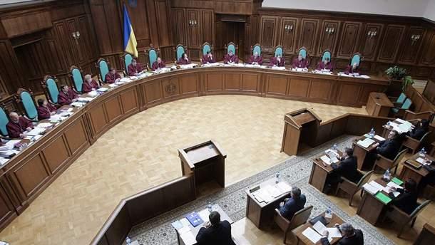 Верховный суд Украины, иллюстративное фото