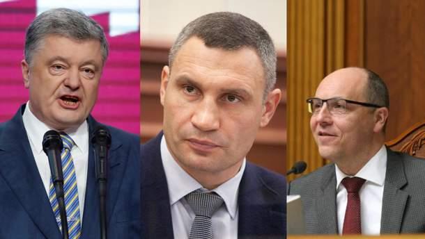 Порошенко, Парубий и Кличко, вероятно, пойдут в Раду в одной политической силе