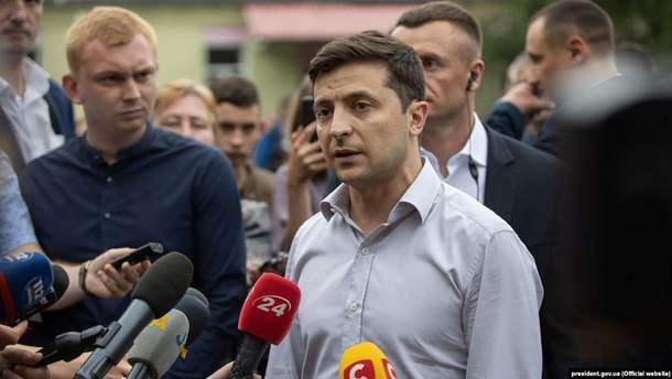 Законопроект від Зеленського про імпічмент опублікували на сайті Ради