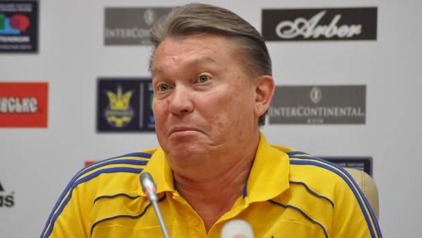 Олег Блохін